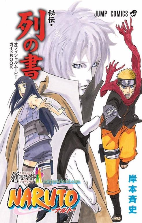 naruto-hinata-toneri-in-the-last-movie-guide-book1